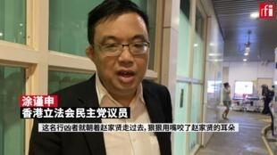 香港立法会议员涂谨申口述