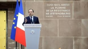 Francois Hollande speaks at the homage to the resistance where he made the Panthéon announcement at the Mont Valérien memorial in Suresnes