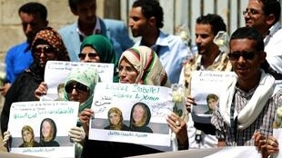 Demonstrators in Yemen call for the release of French hostage Isabelle Prime, 24 February 2015.