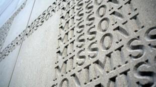 Sede do Grupo Missoni fica na cidade italiana de Sumirago.