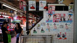 香港街頭的競選海報。攝於2016年8月17日。