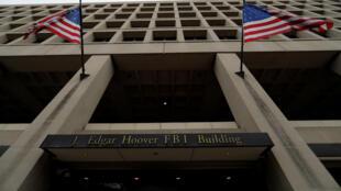 位于华盛顿的美国联邦调查局大楼