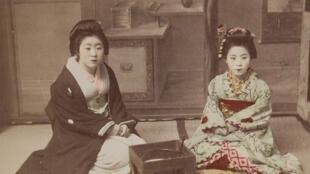 «An informal, afternoon tea» (un thé informel l'après-midi), Japon, 1890.