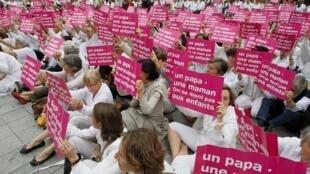 Manifestações ocorreram em várias cidades franceses, como em Lyon.