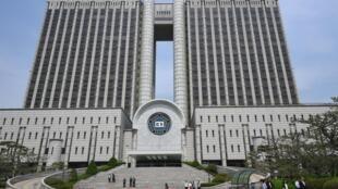 Tòa án chính của Hàn Quốc tại Seoul. Ảnh minh họa.
