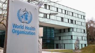存档图片:在日内瓦的世界卫生组织总部 Image d'archive: Bâtiment de l'OMS à Genève.