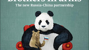 Trang bìa The Economist tuần lễ 27/07-02/08/2019.