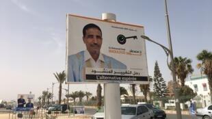 Une affiche du candidat à la présidentielle mauritanienne Mohamed ould Maouloud, le 18 juin 2019.