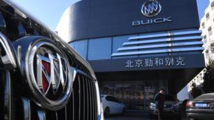 Một showroom của hãng Buick tại Bắc Kinh. Ảnh chụp ngày 15/12/2016.