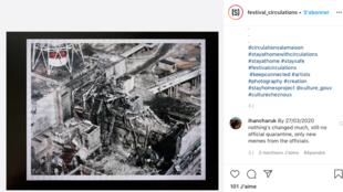 Photo d'archive de la centrale nucléaire de Tchernobyl après l'explosion en 1986. Capture d'écran du compte Instagram de Circulation(s), festival pour la jeune photographie européenne.