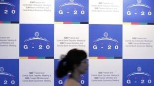 A reunião ministerial da Coreia do Sul é a última antes da cúpula de líderes do G20, no final do mês, no Canadá.