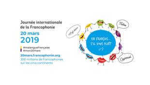 """Ảnh minh họa : """"Xin vui lòng nói bằng tiếng Pháp"""": Khẩu hiệu Ngày Quốc Tế Pháp Ngữ 2019."""