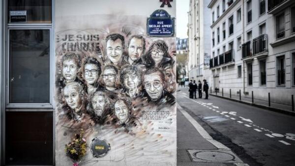 Lối vào tòa soạn Charlie Hebdo, đường Nicolas Appert ở Paris. Ảnh chụp ngày 07/01/2019.