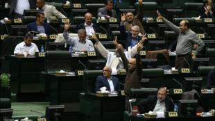 Foto de archivo del parlamento iraní.