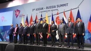 Thượng đỉnh Nga-ASEAN lần thứ ba tổ chức tại Singapore tháng 11/2018.