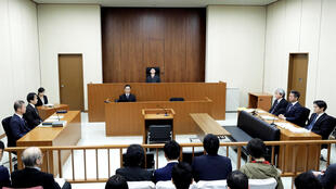 The Tokyo Tribunal where Ghosn appeared on January 8