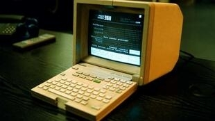 Minitel first saw the light of day in Brittany in 1978 and went national in the 80s