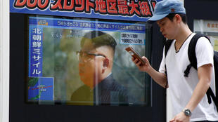 Truyền hình Nhật Bản tường thuật về sự kiện Kim Jong Un bắn hỏa tiễn ngang qua lãnh thổ Nhật ngày 29/08/2017.