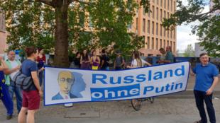 Лозунг на акции в поддержку митингующих в России