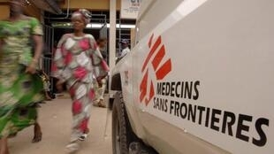 A Doctors without borders vehicle outside the Kabinda AIDS Centre in Kinshasa