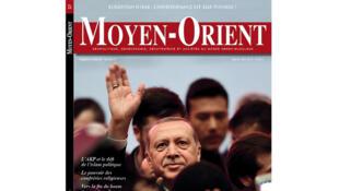 Couverture de la revue Moyen-Orient «Turquie, le tournant autoritaire».