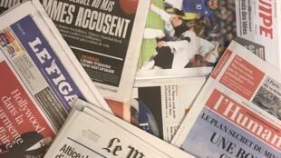 Capas dos diários franceses 15112017