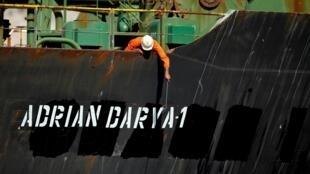 Министерство финансов США ввело санкции в отношении иранского танкера Adrian Darya 1 и его капитана