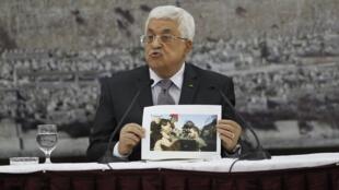 O presidente Mahmoud Abbas pediu apoio ao secretário de Estado norte-americano
