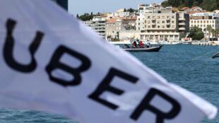 """Uber và chiến lược """"cá mập"""" trong ngành vận tại."""