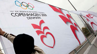 The International Olympic Committee banner