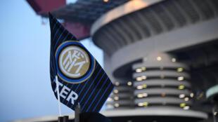 Inter Milan share the San Siro stadium with AC Milan.