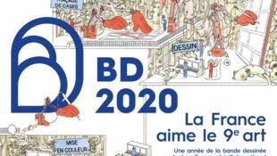 El 2020 será el año de la historieta en Francia.