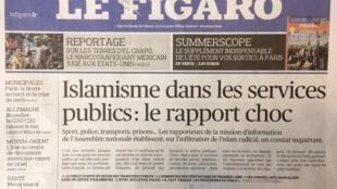 O relatório sobre a radicalização de funcionários públicos é destaque na primeira página do Le Figaro desta quarta-feira, 26 de junho de 2019.