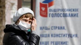 2020-03-26T185608Z_1309457376_RC2URF94OM7W_RTRMADP_3_HEALTH-CORONAVIRUS-RUSSIA-PUTIN