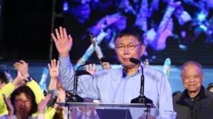 台灣九合一地方選舉   台北市長選情陷入膠着,柯文哲以3520票差距勝選    2018年11月25日