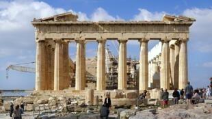 La face est du Parthénon sur l'acropole d'Athènes.