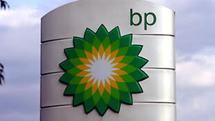 A British Petroleum (BP) aumenta investimentos no Brasil.