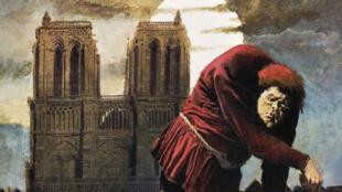 طرح جلد رمان «نتردام» پاریس که به تازگی از سوی انتشارات گالیمار در پاریس تجدید چاپ شده است