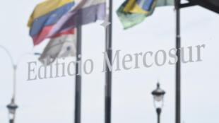O atual governo brasileiro destaca que o Mercosul é a quinta maior economia do mundo.
