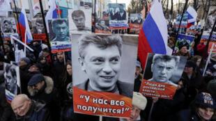 Марш памяти Бориса Немцова в Москве. Февраль 2017 г.