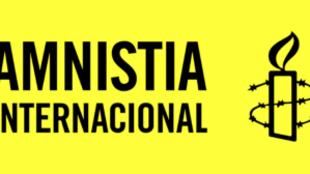 Logótipo da ong Amnistia Internacional