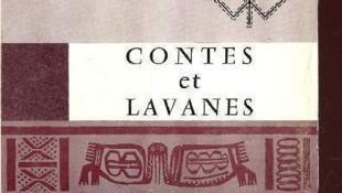 Avec «Contes et lavanes», Birago Diop recevra en 1964 le Grand Prix Littéraire de l'Afrique noire d'expression française.