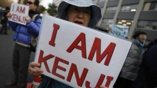 В Токио в воскресенье, 25 января, прошла акция за освобождение заложника Кендзи Гото Дзёго, остающегося в плену у джихадистов