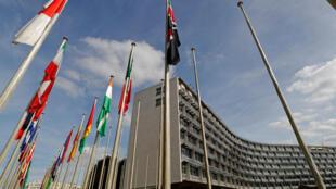 Vue générale du siège de l'Unesco, à Paris, le 4 octobre 2017.