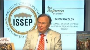 Олег Соколов на конференции ISSEP в апреле 2014 года