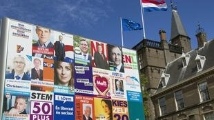 Campaign posters in front of the Dutch Parliament in The Hague ahead of general elections