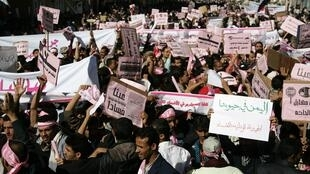 Opposition supporters at an anti-government rally in Sanaa, 27 January 2011