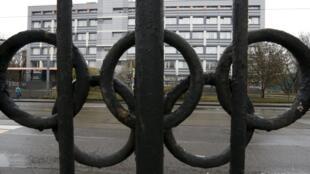O laboratório antidoping da Rússia, onde quase 1.500 amostras suspeitas de atletas russos teriam sido destruídas.