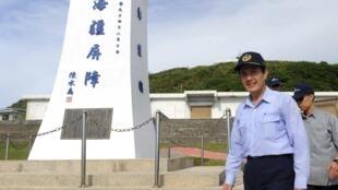 台湾总统马英九9月7日搭乘大型的海鸥直升机登上位于台湾东北方56公里的小岛彭佳屿。