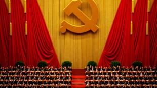 Đại hội đảng Cộng sản Trung Quốc lần thứ 18 tại Đại Lễ Đường Nhân Dân, Bắc Kinh, ngày 14/11/2012. Ảnh minh họa.